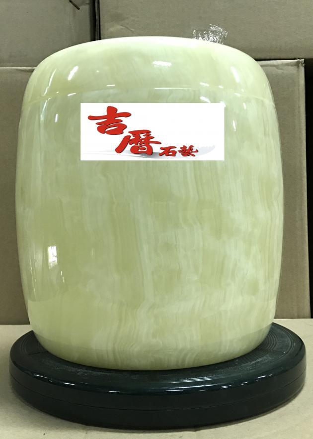 岫妍玉 1