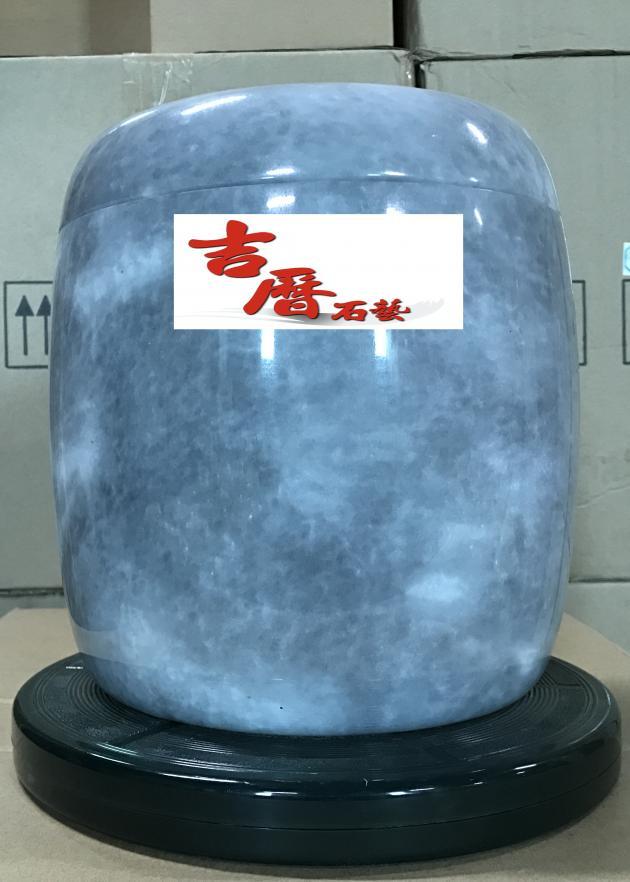 蘭寧紫玉 1
