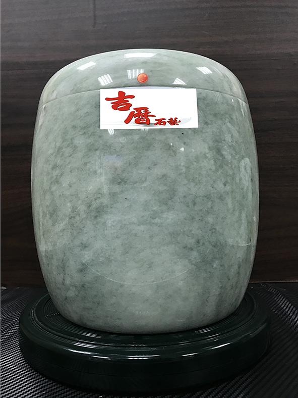綠翡翠 1
