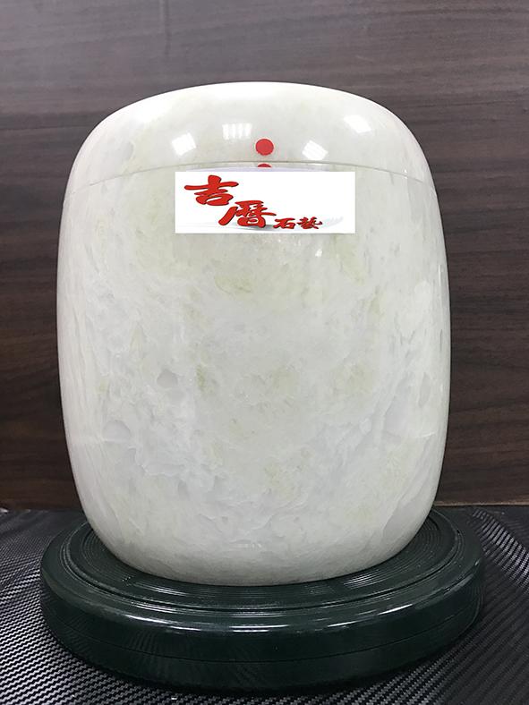 芙蓉岫玉 1