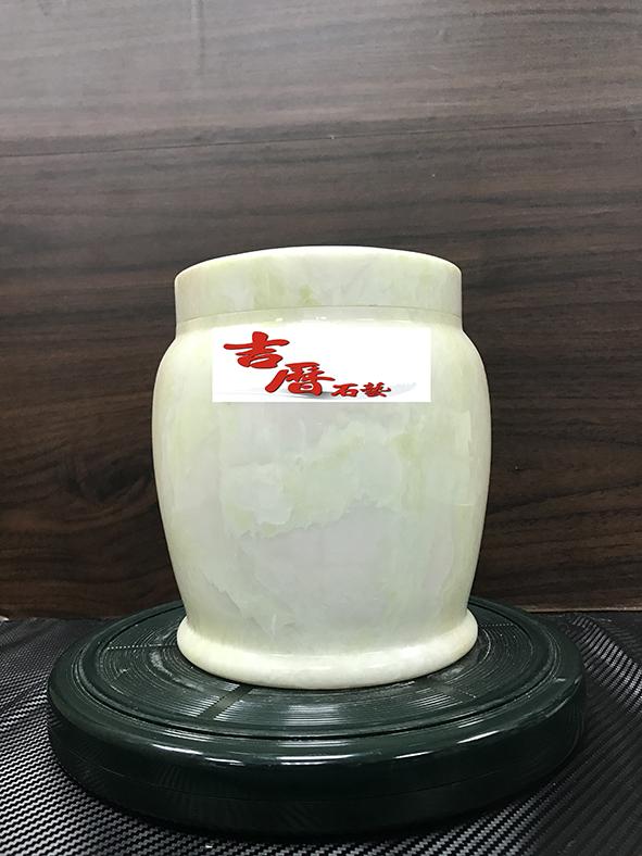 寵物骨罐(芙蓉岫玉) 1